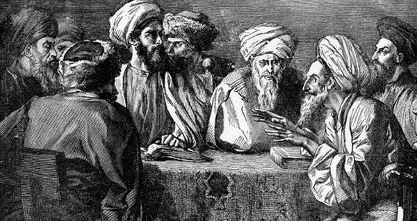 Religious Life of The Pharisees